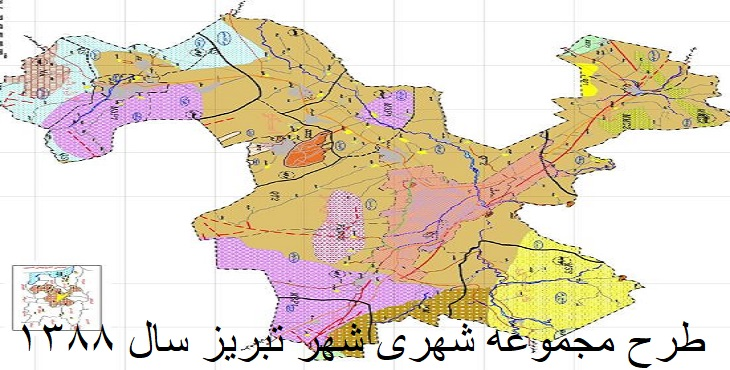 دانلود طرح مجموعه شهری تبریز سال 1388