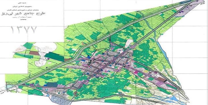 دانلود طرح جامع شهر نی ریز سال 1377