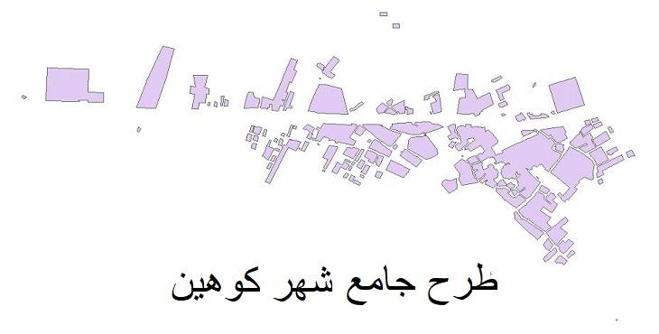 دانلود طرح جامع-تفصیلی شهر کوهین سال 1394