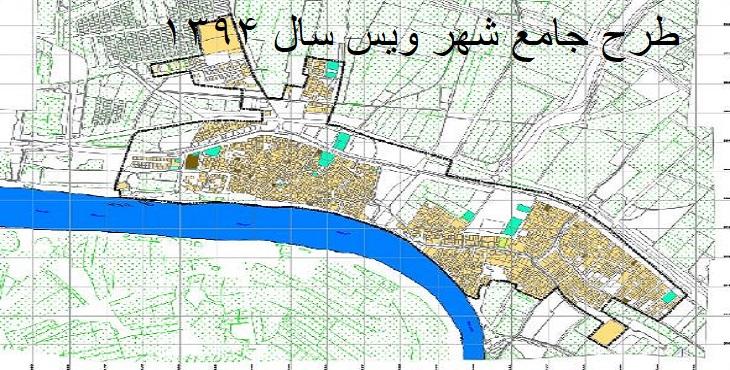 دانلود طرح جامع-تفصیلی شهر ویس سال 1394