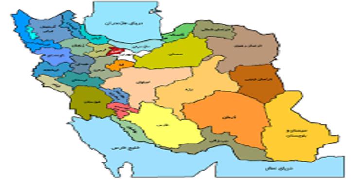 دانلود شیپ فایل تقسیمات سیاسی استان های ایران سال 1392