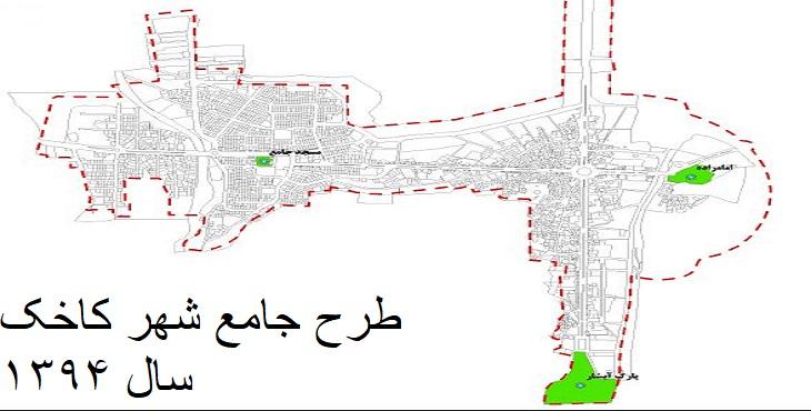 دانلود طرح جامع-تفصیلی شهر کاخک سال 1394