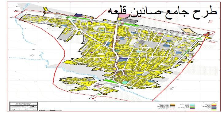دانلود طرح جامع-تفصیلی شهر صائین قلعه