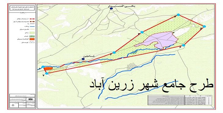 دانلود طرح جامع-تفصیلی شهر زرین آباد