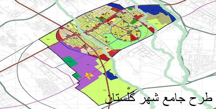 دانلود طرح جامع شهر گلستان سال 1390