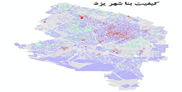 دانلود شیپ فایل کیفیت بنا شهر یزد سال 1393