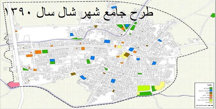 دانلود طرح جامع-تفصیلی شهر شال سال 1390