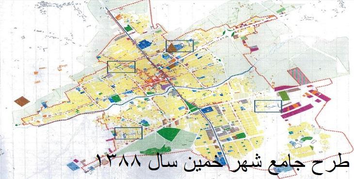 دانلود طرح جامع شهر خمین سال 1388