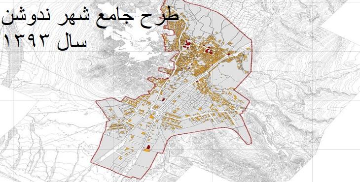 دانلود طرح جامع-تفصیلی شهر ندوشن سال 1393