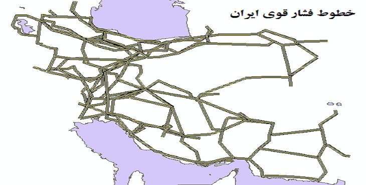 دانلود شیپ فایل خطوط انتقال فشاری قوی کشور 1390