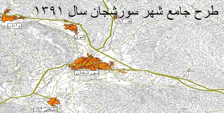 دانلود طرح جامع شهر سورشجان سال 1391