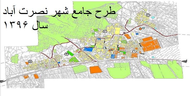دانلود طرح جامع شهر نصرت آباد سال 1396