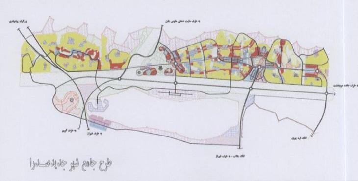 دانلود طرح جامع شهر صدرا سال 1372