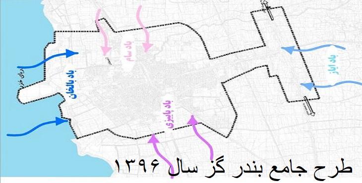 دانلود طرح جامع شهر بندر گز سال 1396