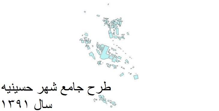 دانلود طرح جامع-تفصیلی شهر حسینیه سال 1391
