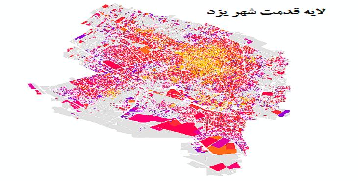 دانلود شیپ فایل قدمت شهر یزد 1393