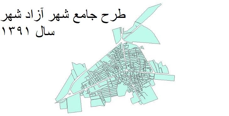 دانلود طرح جامع  آزادشهر سال 1391