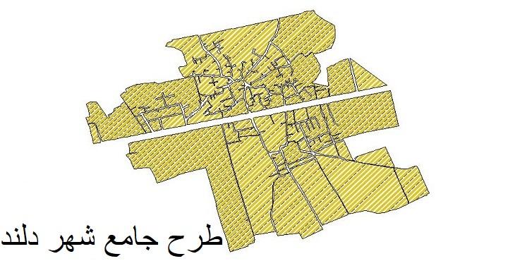 دانلود طرح جامع-تفصیلی شهر دلند سال 1392