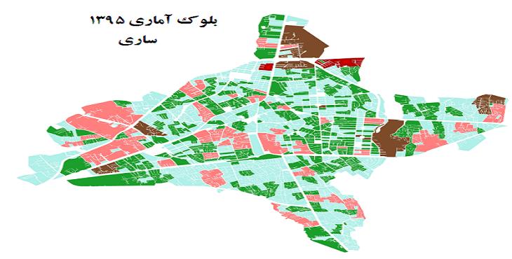 دانلود شیپ فایل بلوک های آماری سال 1395 شهر ساری