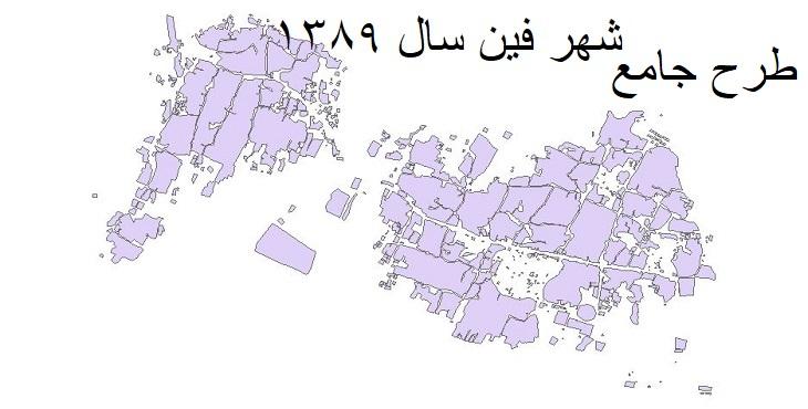 دانلود طرح جامع شهر فین سال 1389