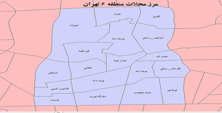 دانلود شیپ فایل مرز محلات منطقه 6 تهران 1399