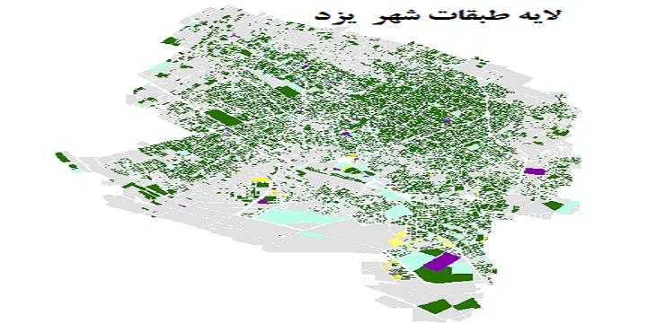 دانلود شیپ فایل طبقات شهر یزد 1393
