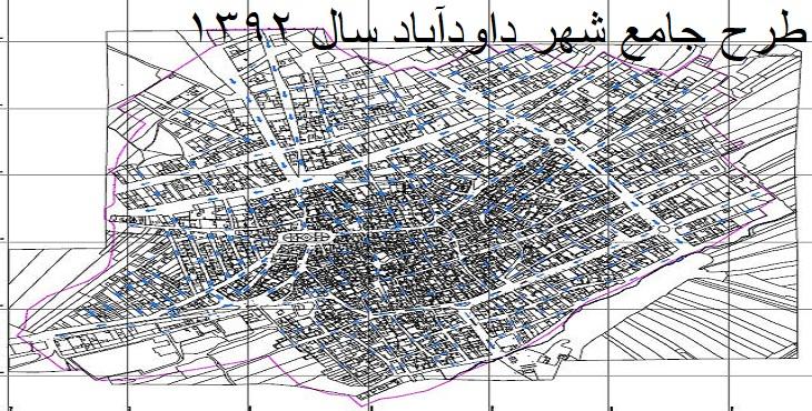 دانلود طرح جامع-تفصیلی شهر داود آباد سال 1392