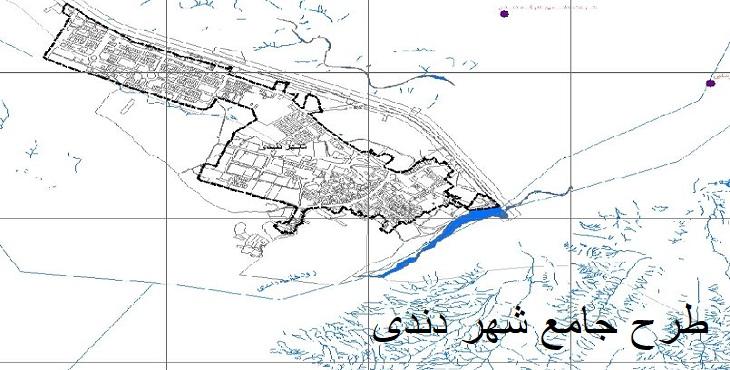 دانلود طرح جامع-تفصیلی شهر دندی سال 1390