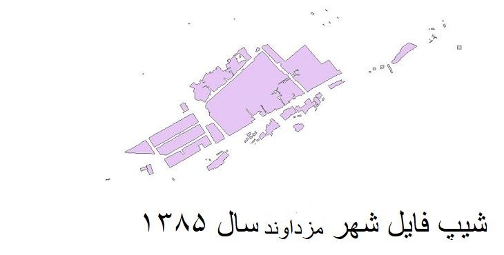 دانلود شیپ فایل بلوک آماری شهر مزدآوند سال ۱۳۸۵