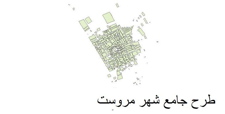 دانلود طرح جامع-تفصیلی شهر مروست سال 1392