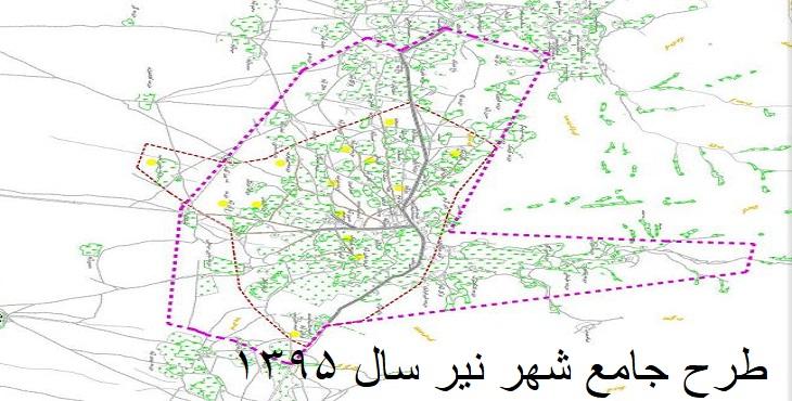 دانلود طرح جامع-تفصیلی شهر نیر سال 1395