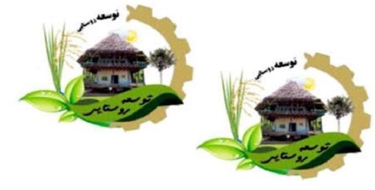 پرسشنامه تعیین اولویت ها و چالش های توسعه روستایی