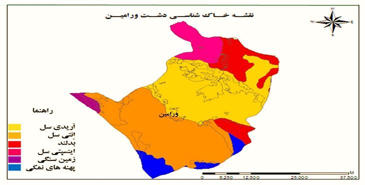 دانلود نقشه خاک شناسی دشت ورامین