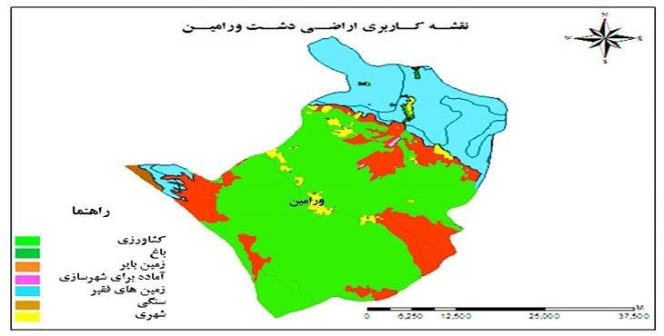 دانلود نقشه کاربری اراضی دشت ورامین