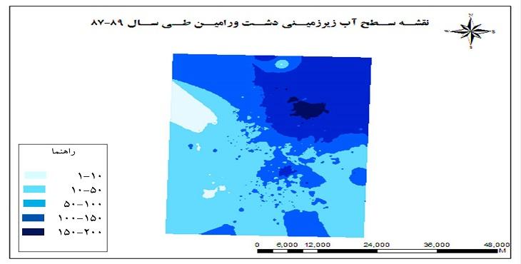 دانلود نقشه سطح آب های زیرزمینی دشت ورامین