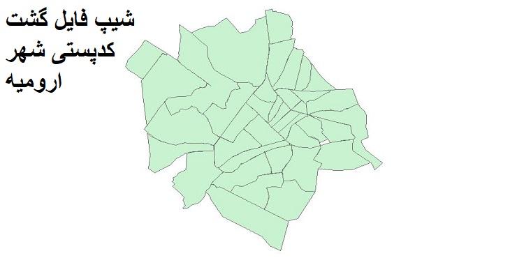 نقشه شیپ فایل گشت کدپستی شهر ارومیه