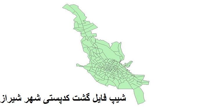نقشه شیپ فایل گشت کدپستی شهر شیراز