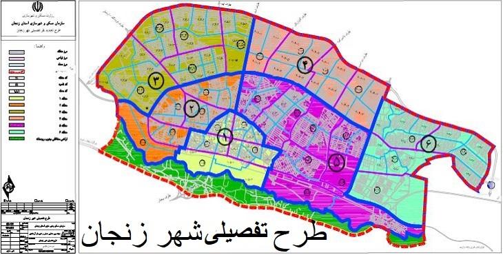دانلود طرح تفصیلی شهر زنجان سال 1385