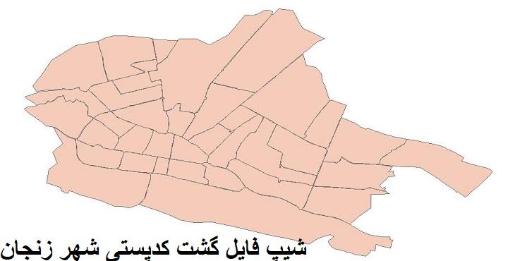 نقشه شیپ فایل گشت کدپستی شهر زنجان