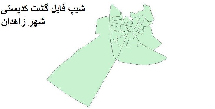 نقشه شیپ فایل گشت کدپستی شهر زاهدان