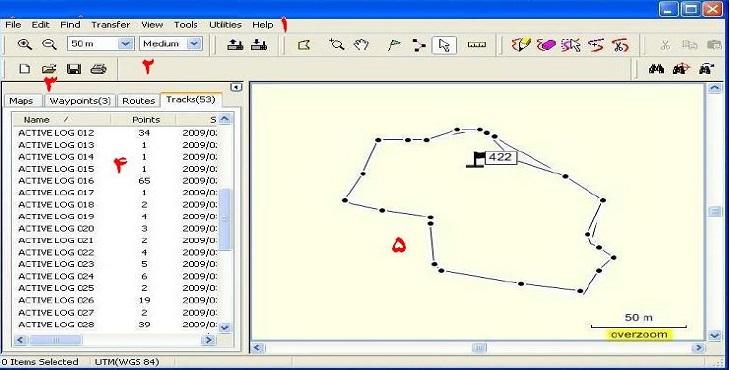 دانلود آموزش نرم افزار مپ سورس (Map source)