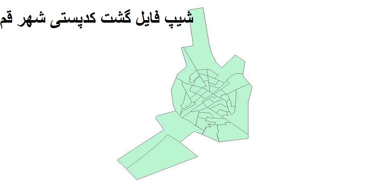 نقشه شیپ فایل گشت کدپستی شهر قم