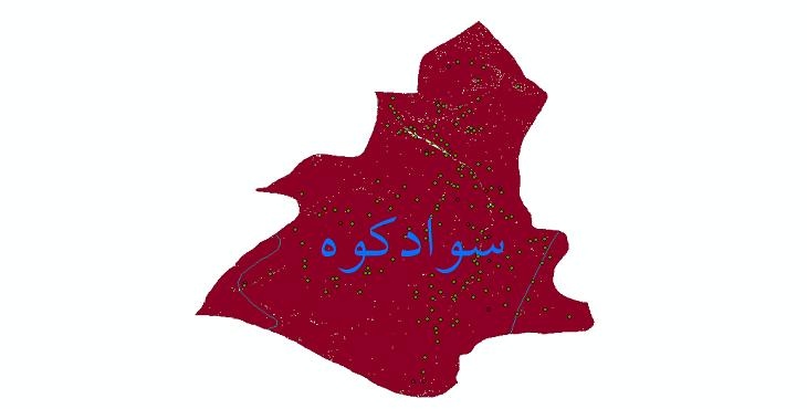 دانلود لایه جی ای اس و شیپ فایل های شهرستان سوادکوه