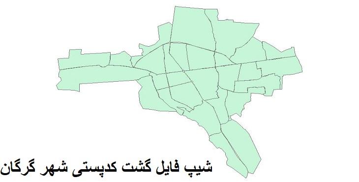 نقشه شیپ فایل گشت کدپستی شهر گرگان
