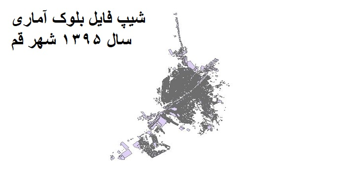 دانلود شیپ فایل بلوک آماری شهر قم سال 1395
