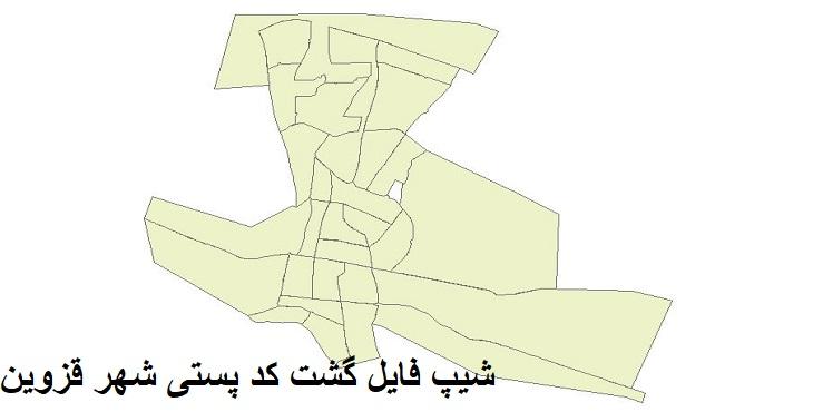 نقشه شیپ فایل گشت کدپستی شهر قزوین