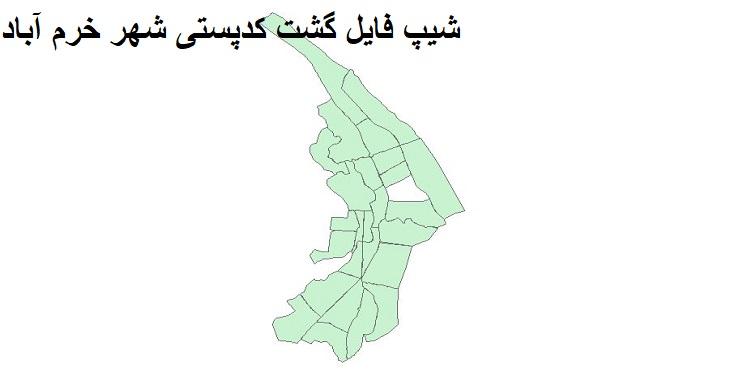 نقشه شیپ فایل گشت کدپستی شهر خرم آباد