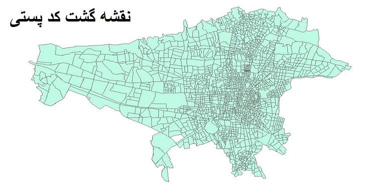 نقشه شیپ فایل گشت کدپستی شهر تهران