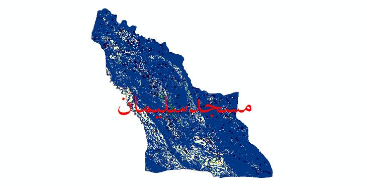 دانلود لایه جی ای اس و شیپ فایل های شهرستان مسجد سلیمان