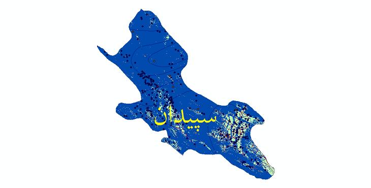 دانلود شیپ فایل های شهرستان سپیدان